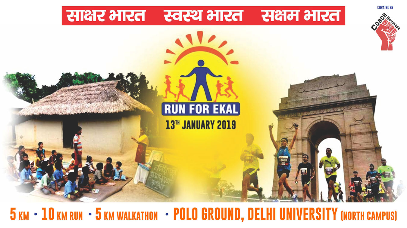 Run For Ekal Date of Event- Sunday, 13th January 2019 Time- 8:30 AM Venue- Polo Ground, Delhi University (North Campus)